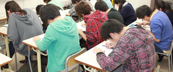 学校の勉強フォロー